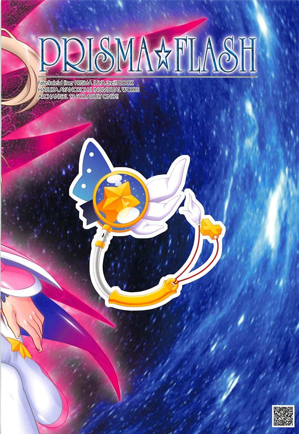 PRISMA FLASH 21