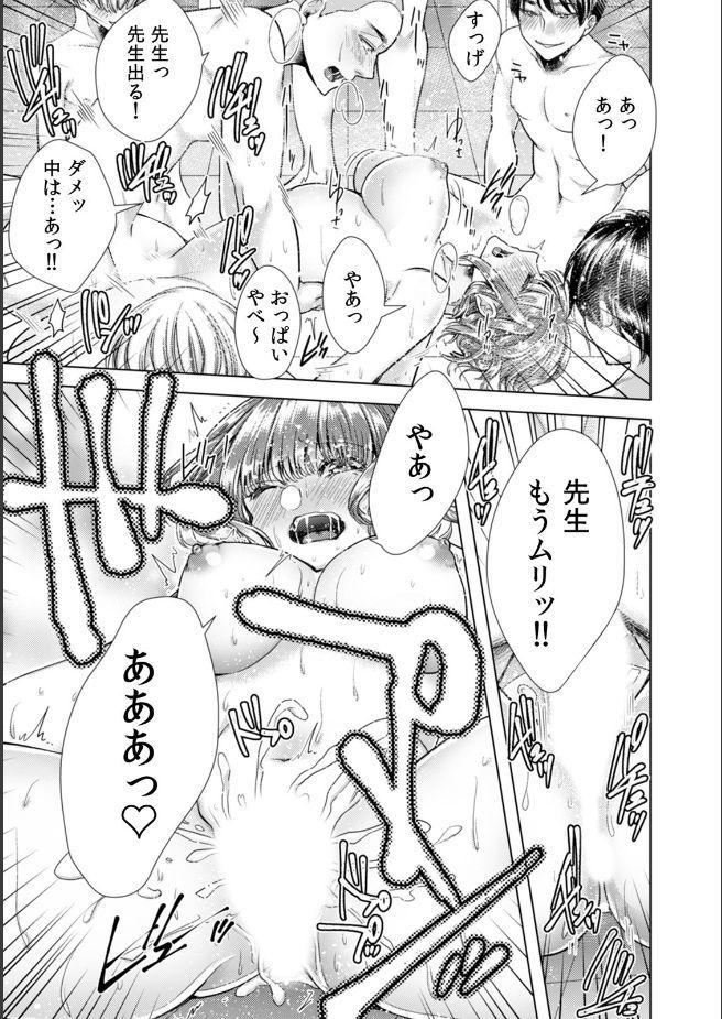 [Orikawa] Onna no Karada ni Natta Ore wa Danshikou no Shuugaku Ryokou de, Classmate 30-nin (+Tannin) Zenin to Yarimashita. (1) 29