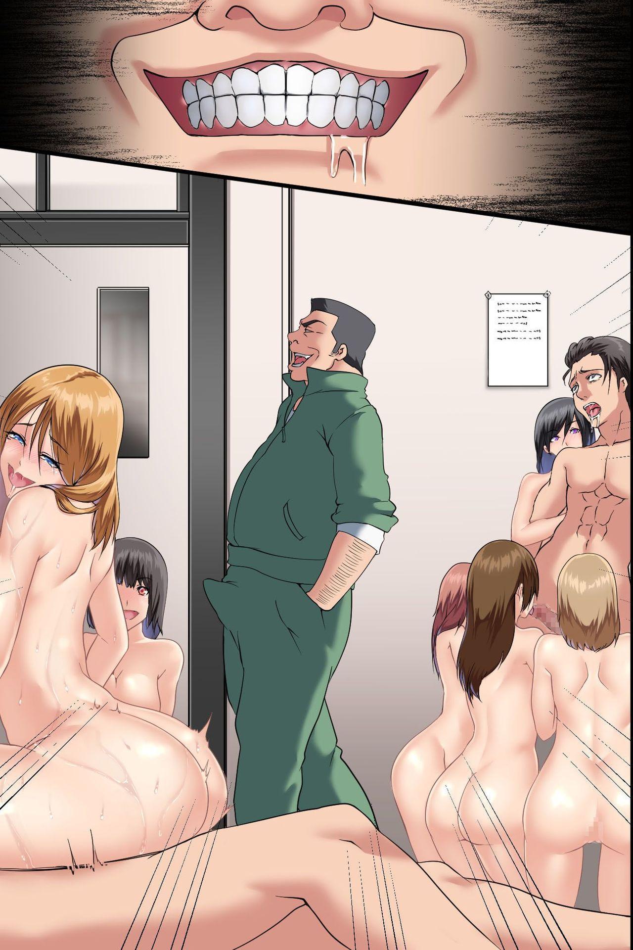 Pandemic ~ Hatsujou Virus ga Gakkou de Kakudai Shite Zen Joshi Seito ga Kansen Kanryou de Rankou Hamemakuri   淫慾瘟疫~發情病毒在學校裡蔓延使所有女學生被感染之後亂交抽插 73