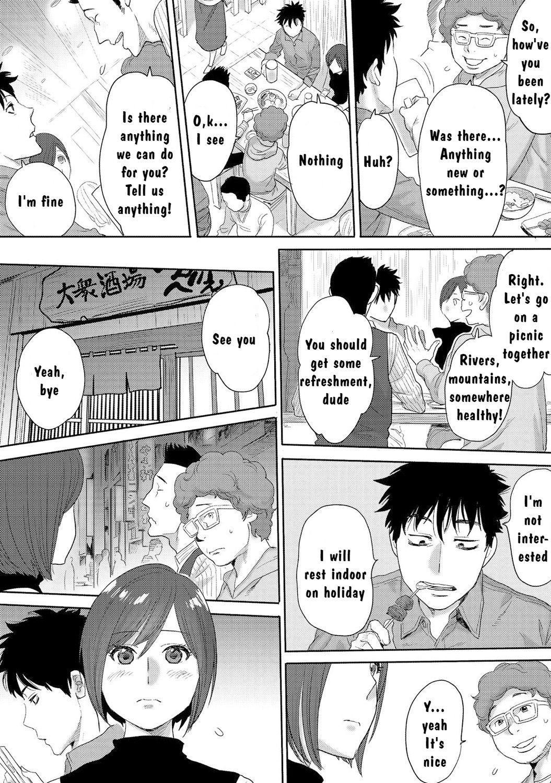 Koukan ─ Ano Toki… Ano Musume ♀ Toitsu ♂ Tetara ─ 3 9