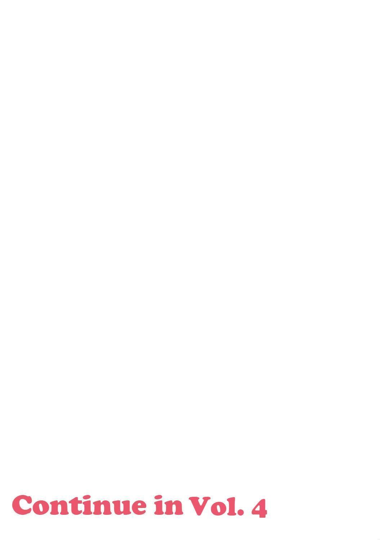Koukan ─ Ano Toki… Ano Musume ♀ Toitsu ♂ Tetara ─ 3 110