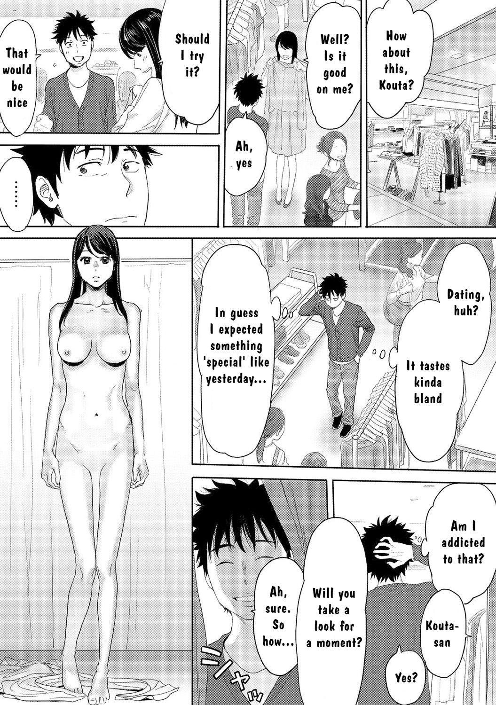 Koukan ─ Ano Toki… Ano Musume ♀ Toitsu ♂ Tetara ─ 3 18