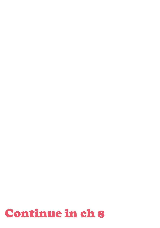 Koukan ─ Ano Toki… Ano Musume ♀ Toitsu ♂ Tetara ─ 3 27