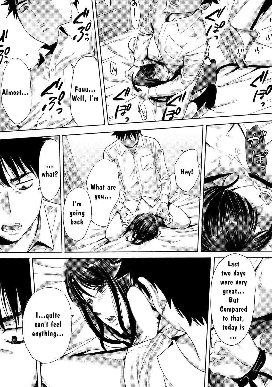 Koukan ─ Ano Toki… Ano Musume ♀ Toitsu ♂ Tetara ─ 3 48