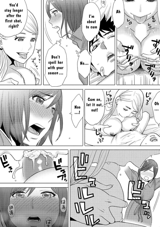 Koukan ─ Ano Toki… Ano Musume ♀ Toitsu ♂ Tetara ─ 3 79