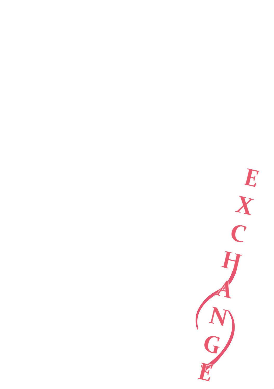 Koukan ─ Ano Toki… Ano Musume ♀ Toitsu ♂ Tetara ─ 3 95
