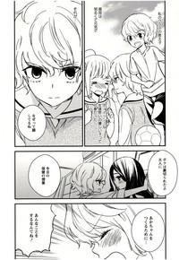 Minami Sensei no Tadashii Seikyouiku Jugyou 5