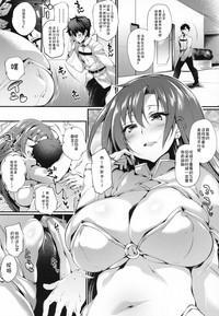 Boudica-san ni. 4