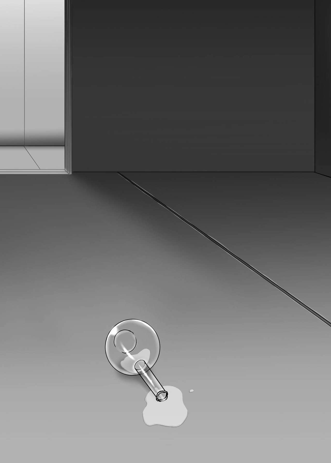 Kore koso ga Futanari Mokushiroku 19