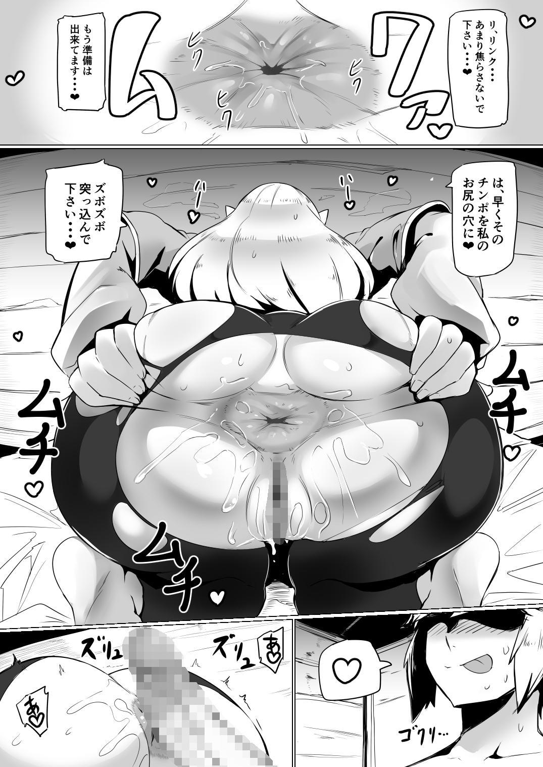 Ee Ketsu. 14