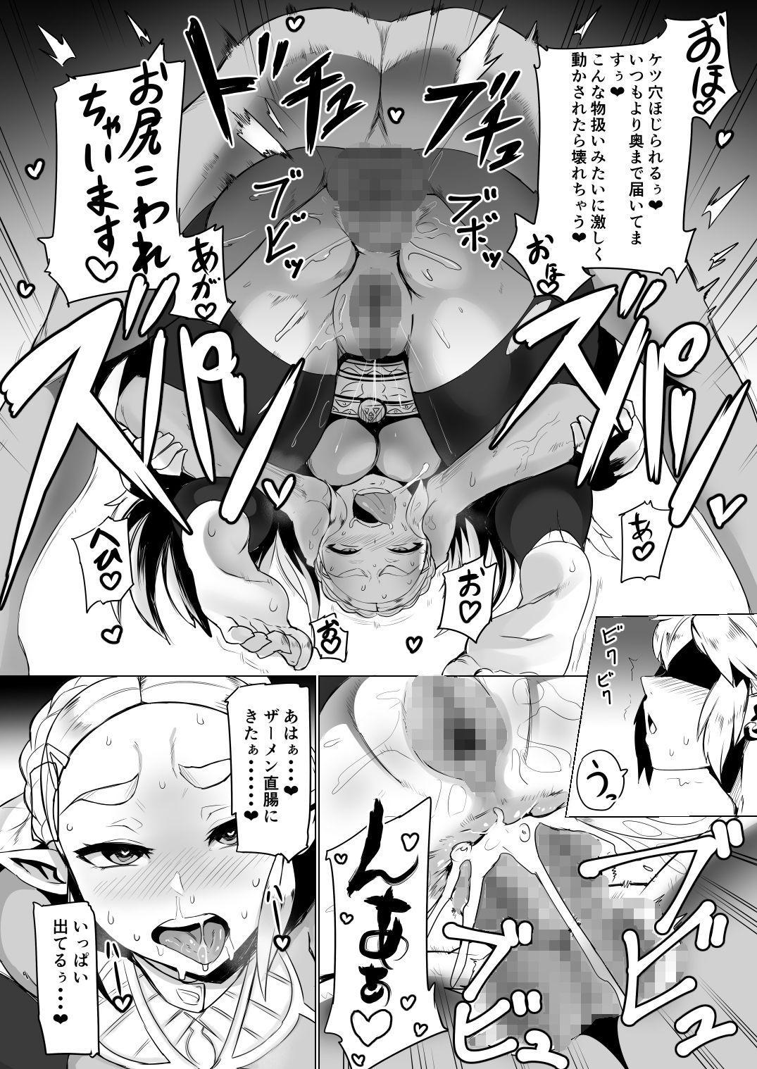 Ee Ketsu. 18