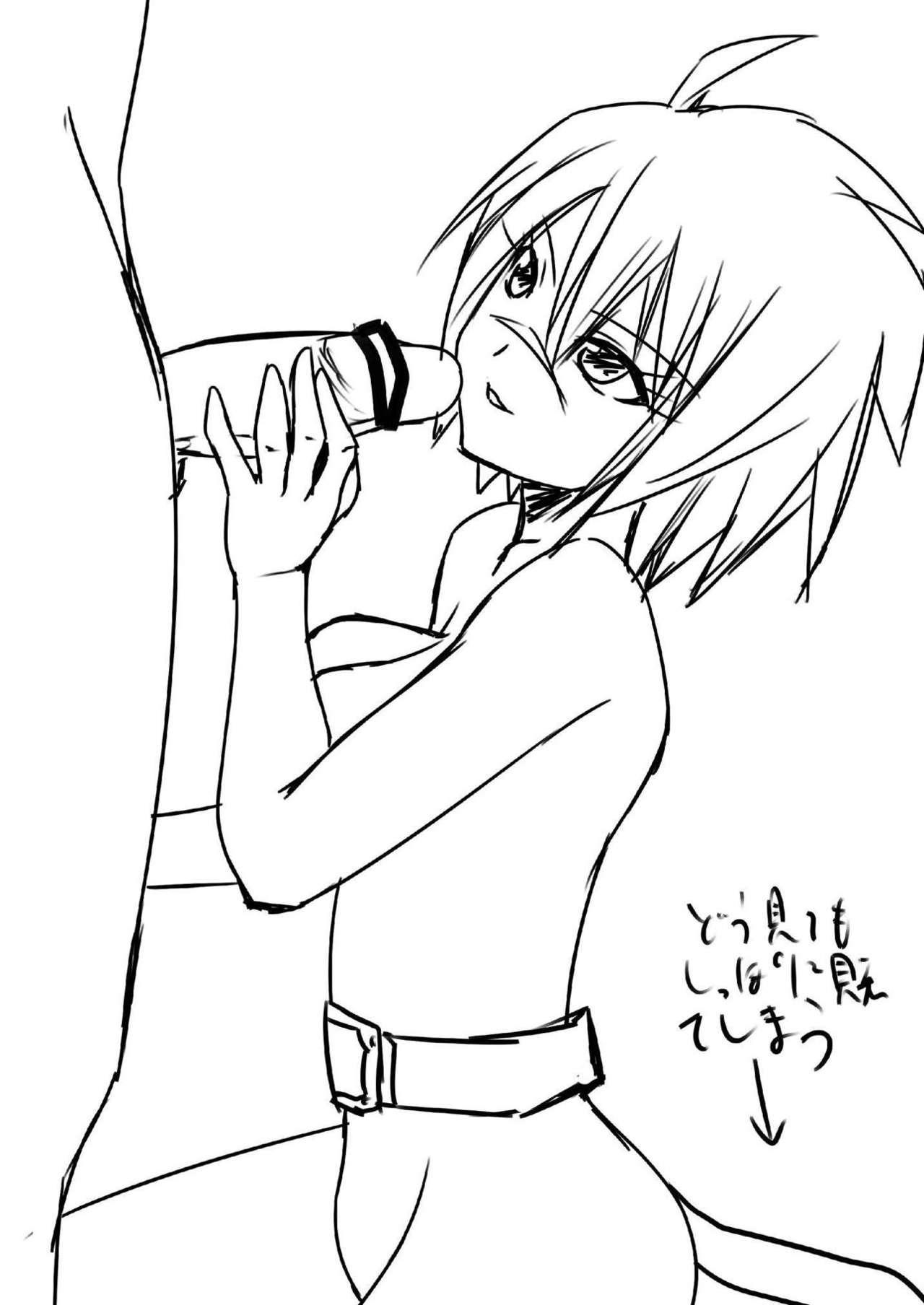 MakoNoe to no Seikatsu 22