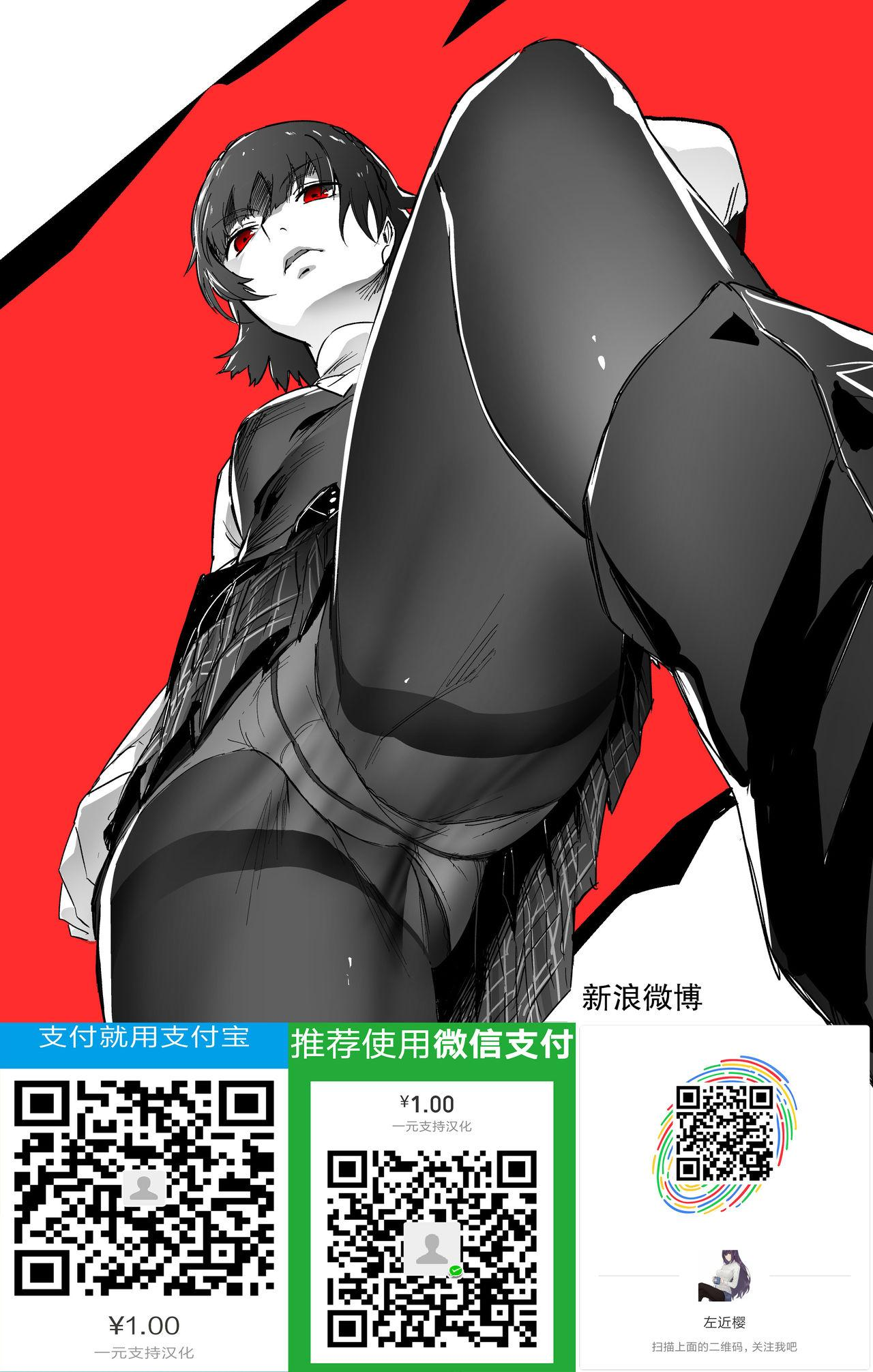 Atago San Goshimei Hairi Masu 10