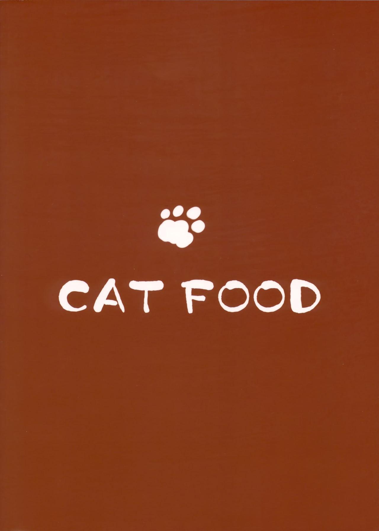 (C93) [Cat FooD (Napata)] Cleve-aniki-ppoi no! (Azur Lane) [Chinese] [无毒汉化组] 17