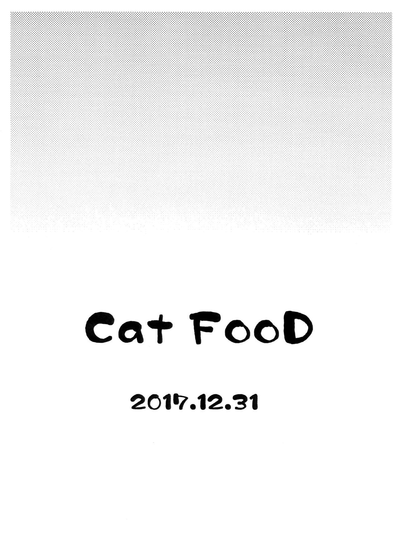 (C93) [Cat FooD (Napata)] Cleve-aniki-ppoi no! (Azur Lane) [Chinese] [无毒汉化组] 25