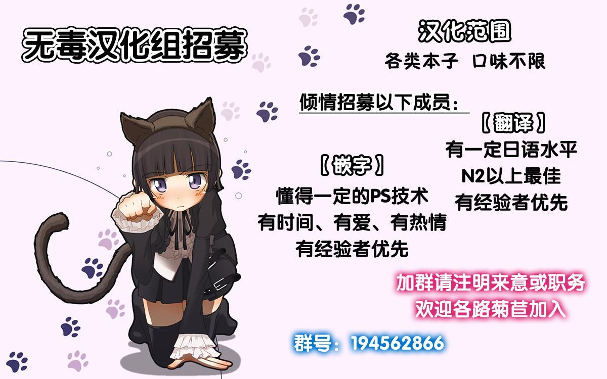 (C93) [Cat FooD (Napata)] Cleve-aniki-ppoi no! (Azur Lane) [Chinese] [无毒汉化组] 26