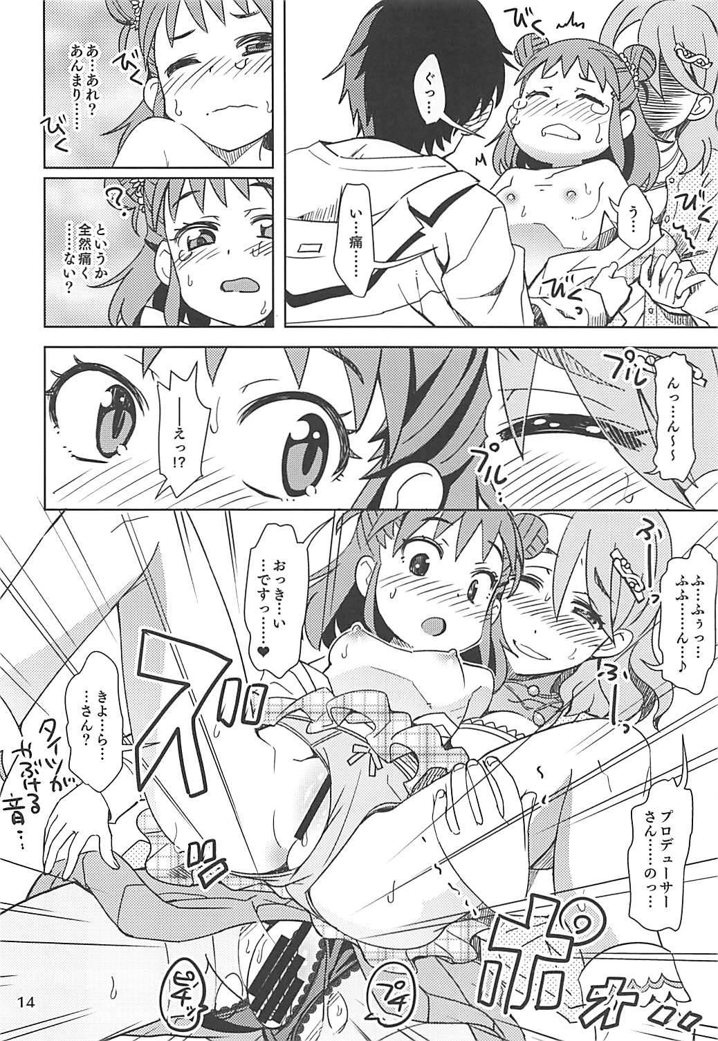Kiyoraka na Atsumi 12