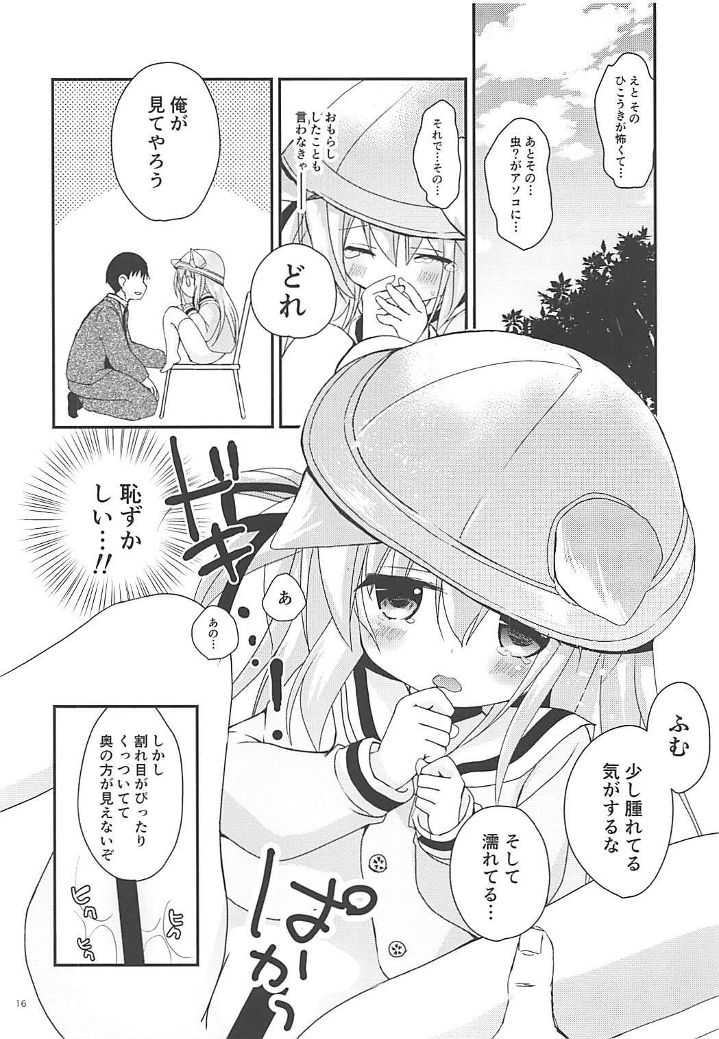Hitori de Yagai Enshuu!? 14