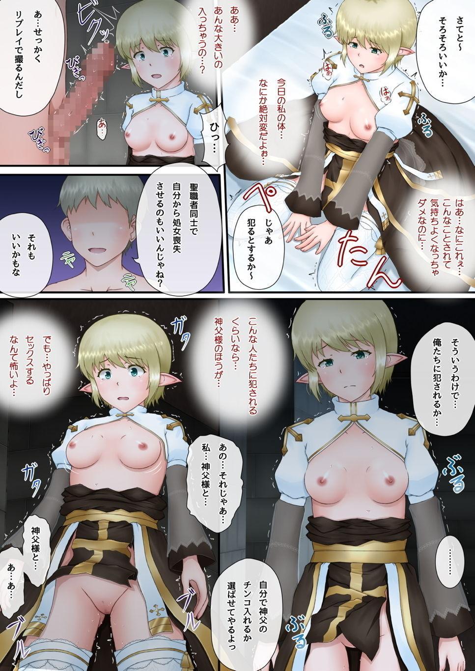 Archbishop-san o Okashitai!! 2 13