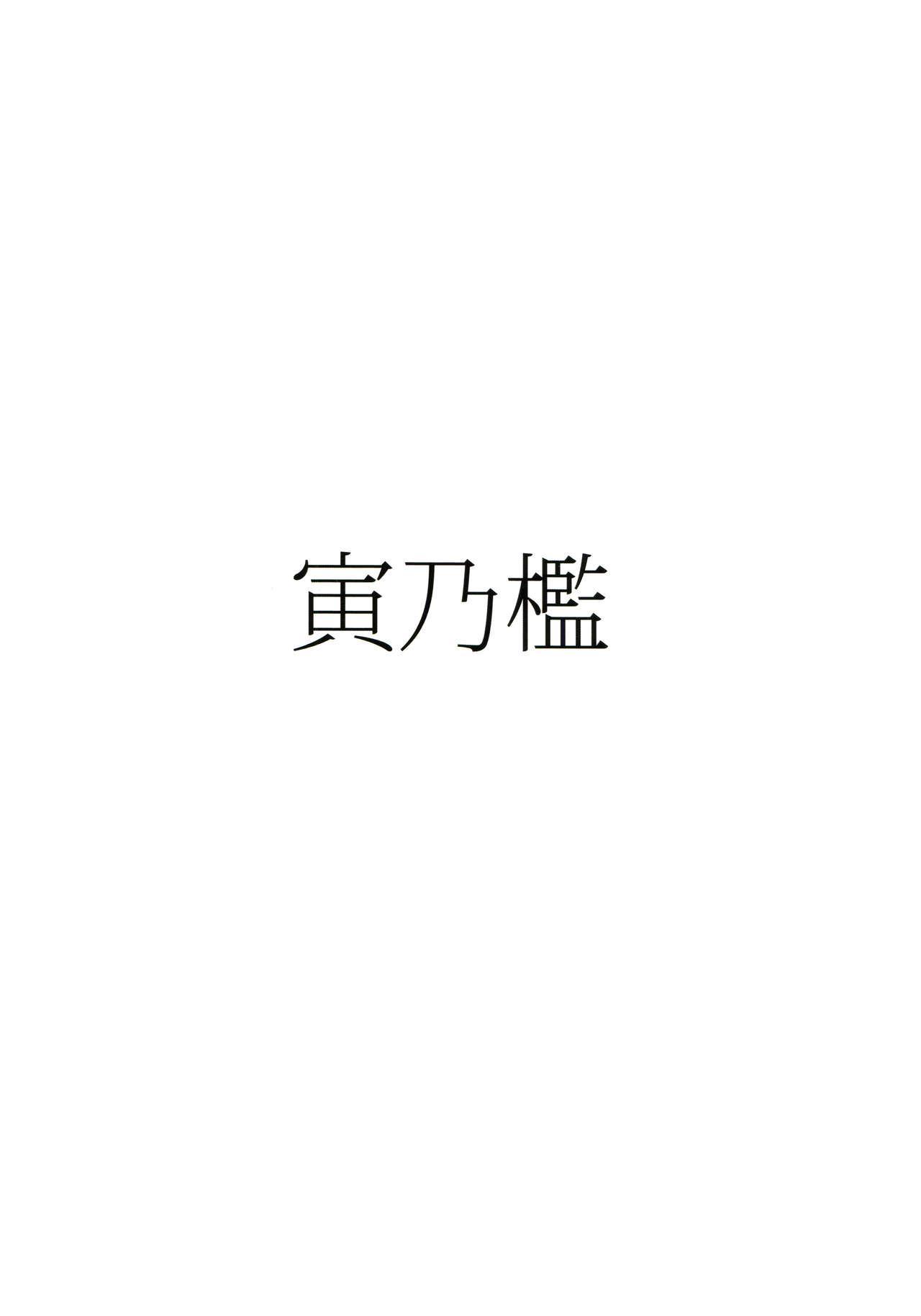 Onahobanki 21