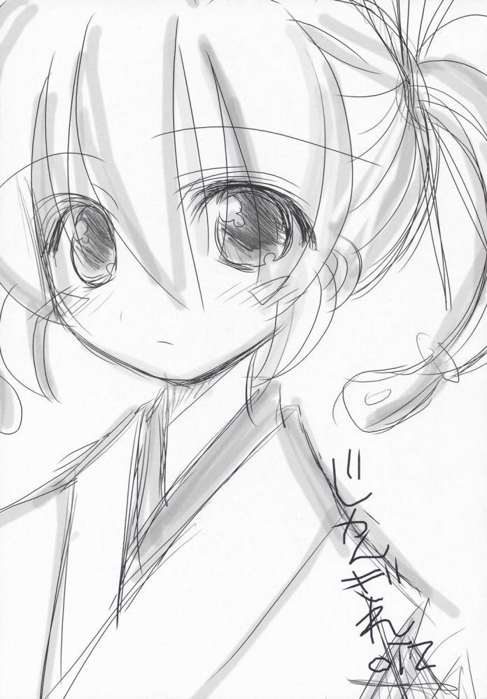 Nazuna-san to Midara o Kiritai KirareTAI 13