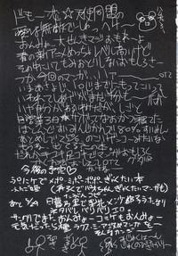 Nazuna-san to Midara o Kiritai KirareTAI 2