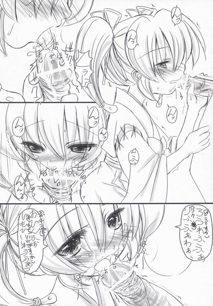 Nazuna-san to Midara o Kiritai KirareTAI 6