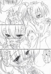 Nazuna-san to Midara o Kiritai KirareTAI 7