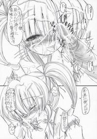 Nazuna-san to Midara o Kiritai KirareTAI 9