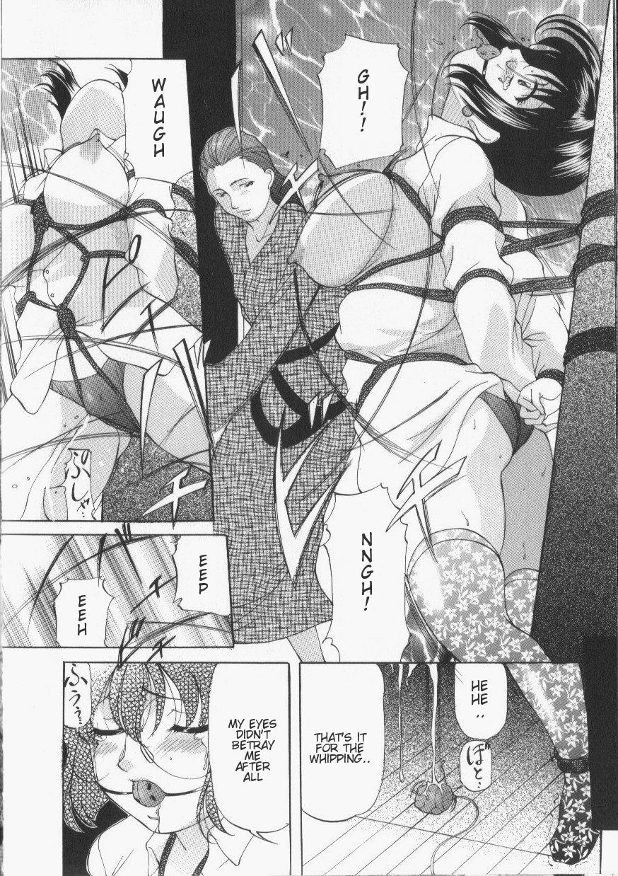 Onihime - Shibari 9