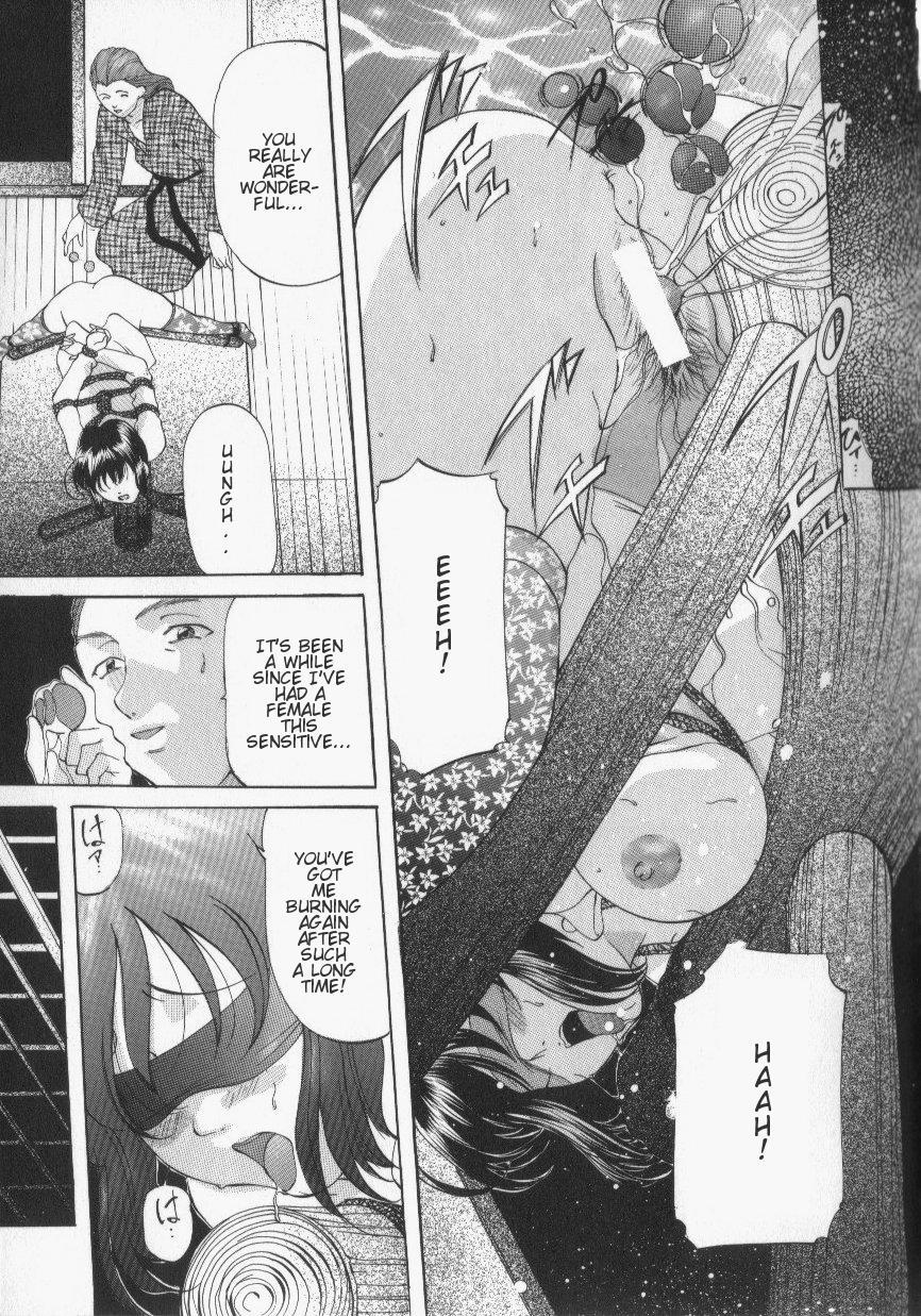 Onihime - Shibari 12
