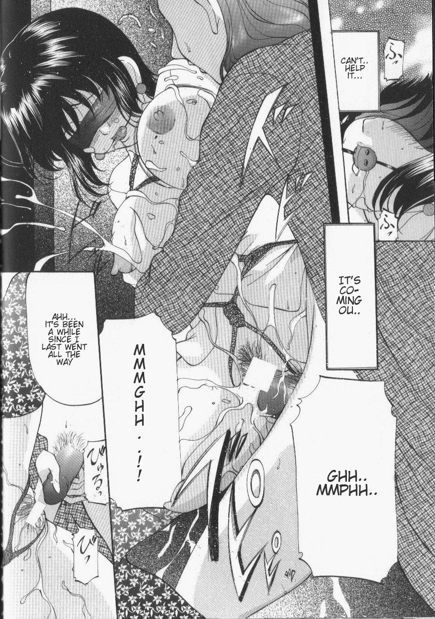 Onihime - Shibari 15
