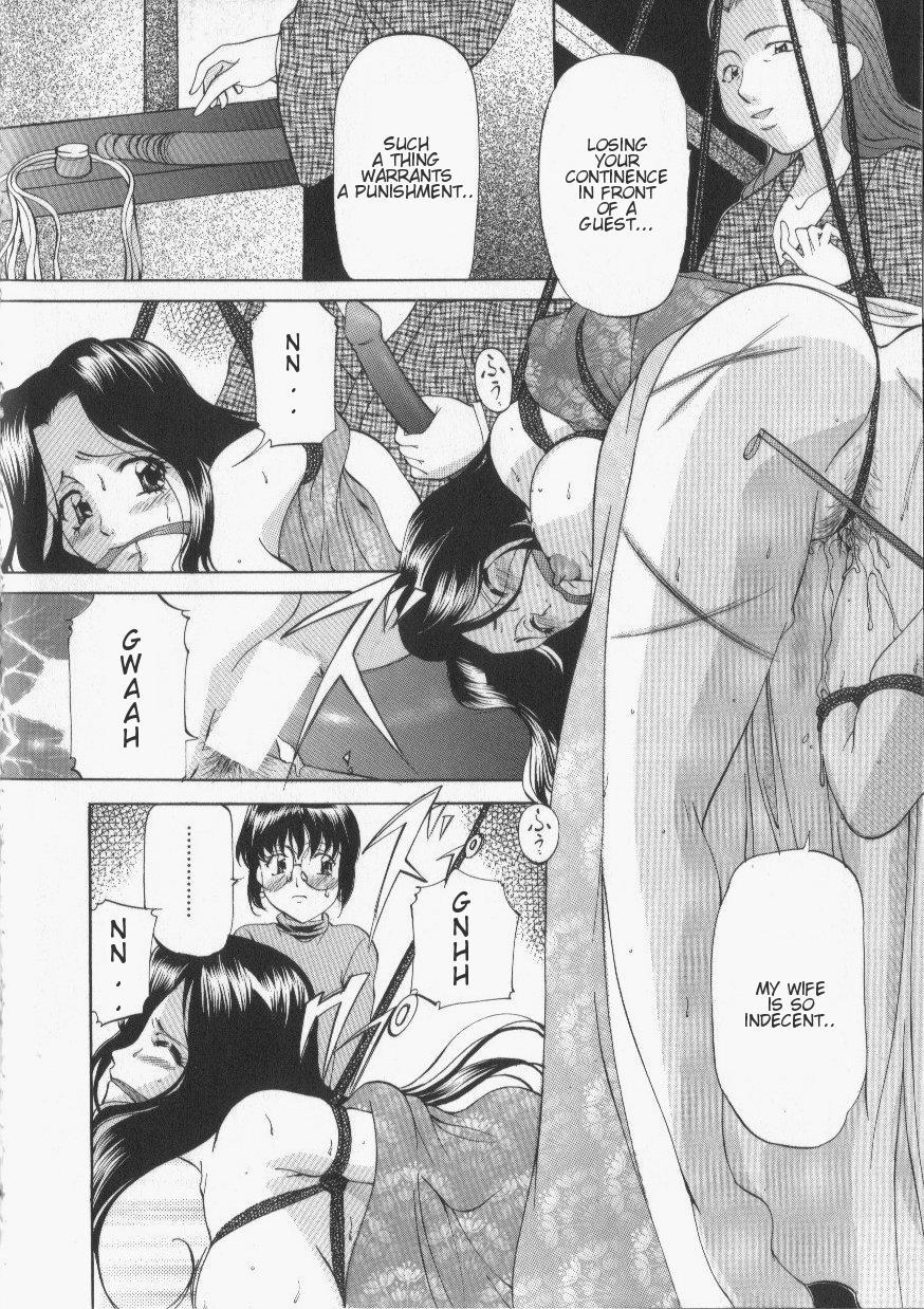 Onihime - Shibari 3