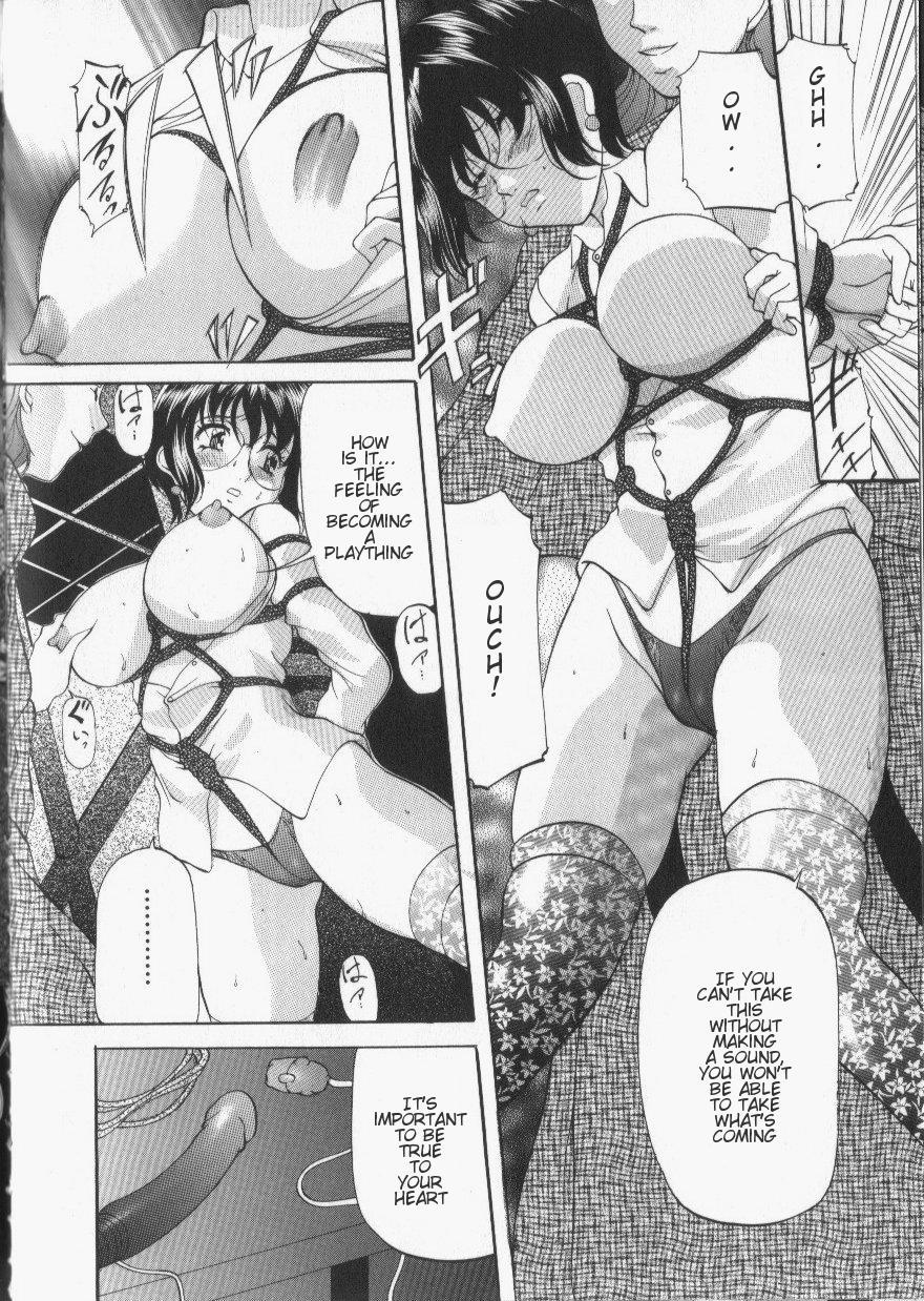 Onihime - Shibari 7