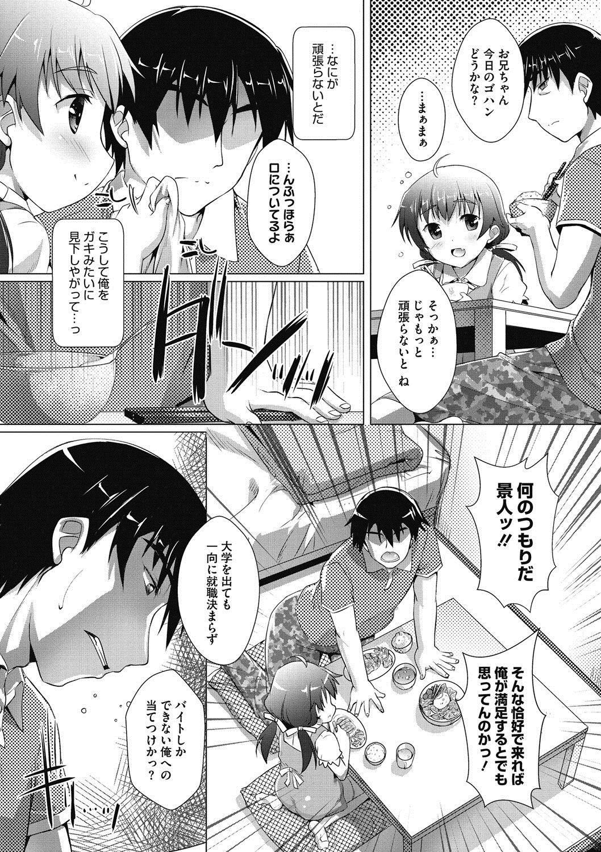 COMIC Megastore DEEP Vol. 16 164