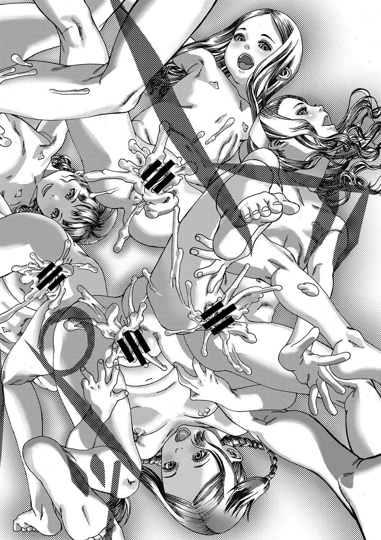 COMIC Megastore DEEP Vol. 16 200