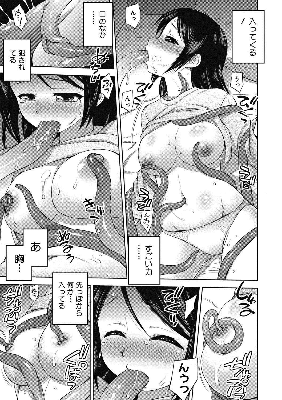 COMIC Megastore DEEP Vol. 16 31