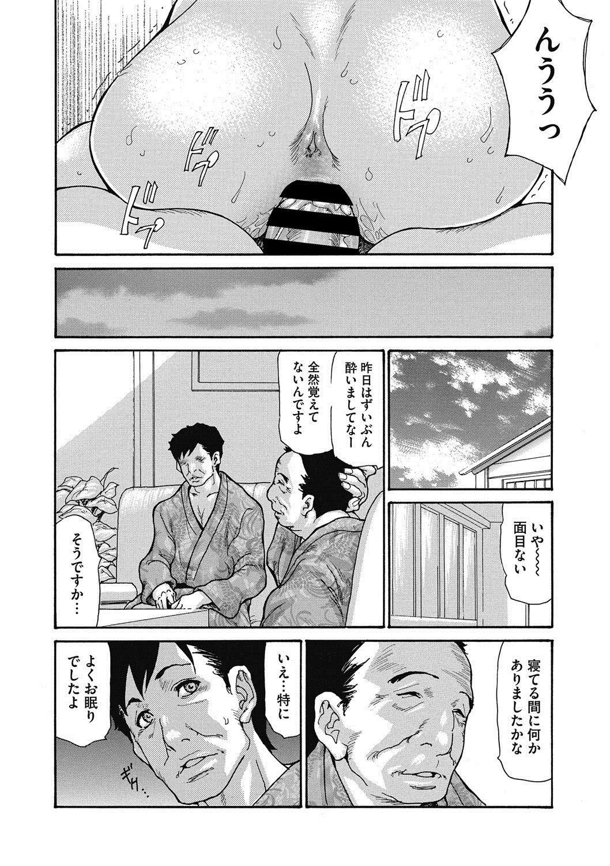 COMIC Megastore DEEP Vol. 16 46