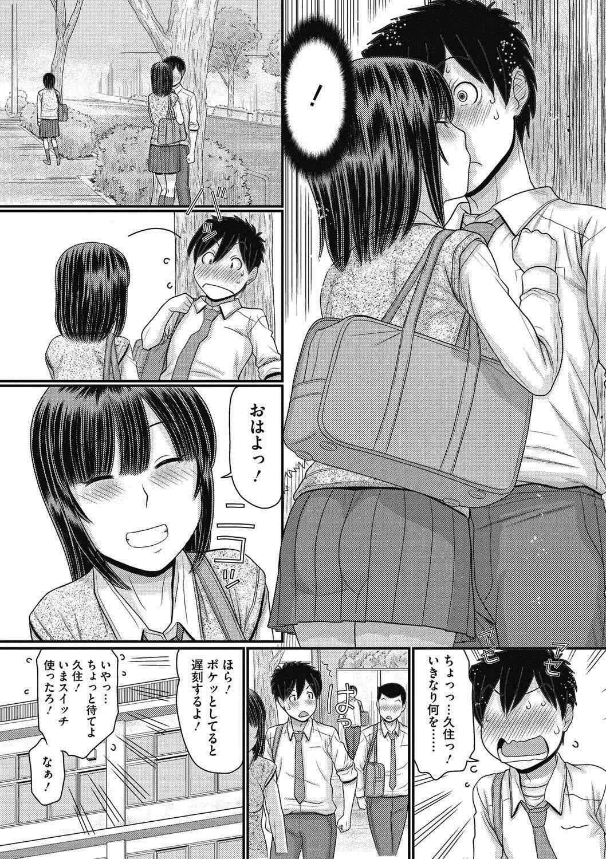 COMIC Megastore DEEP Vol. 16 83
