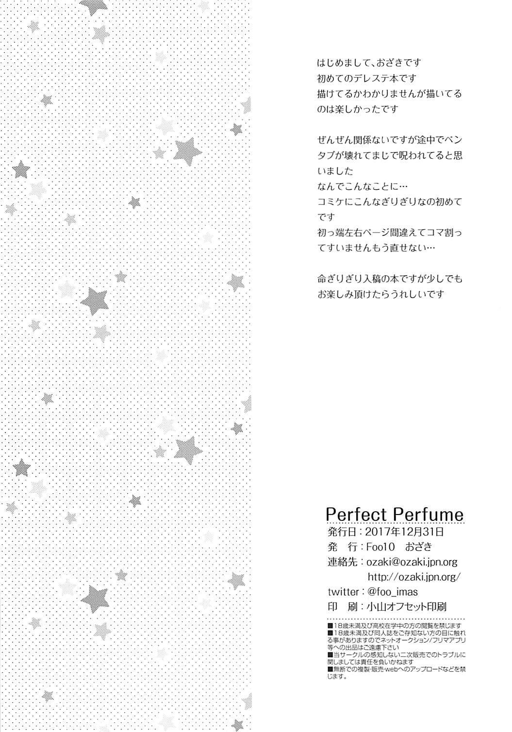 Perfect Perfume 2