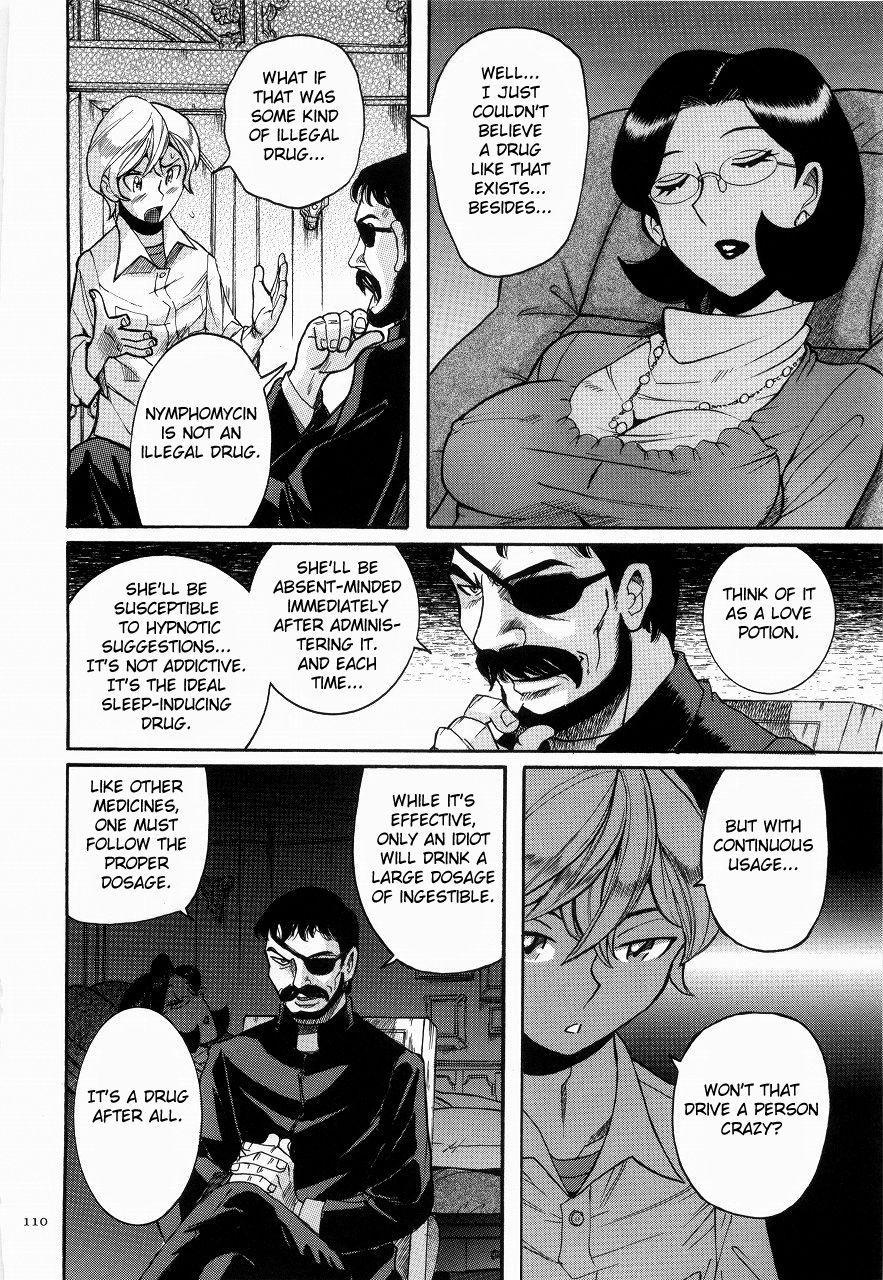 [Kojima Miu] Nympho Maman Boshi Soukan - Mama no Shikyuu wa Boku no Mono Ch. 1-7 [English] [Fated Circle] 113