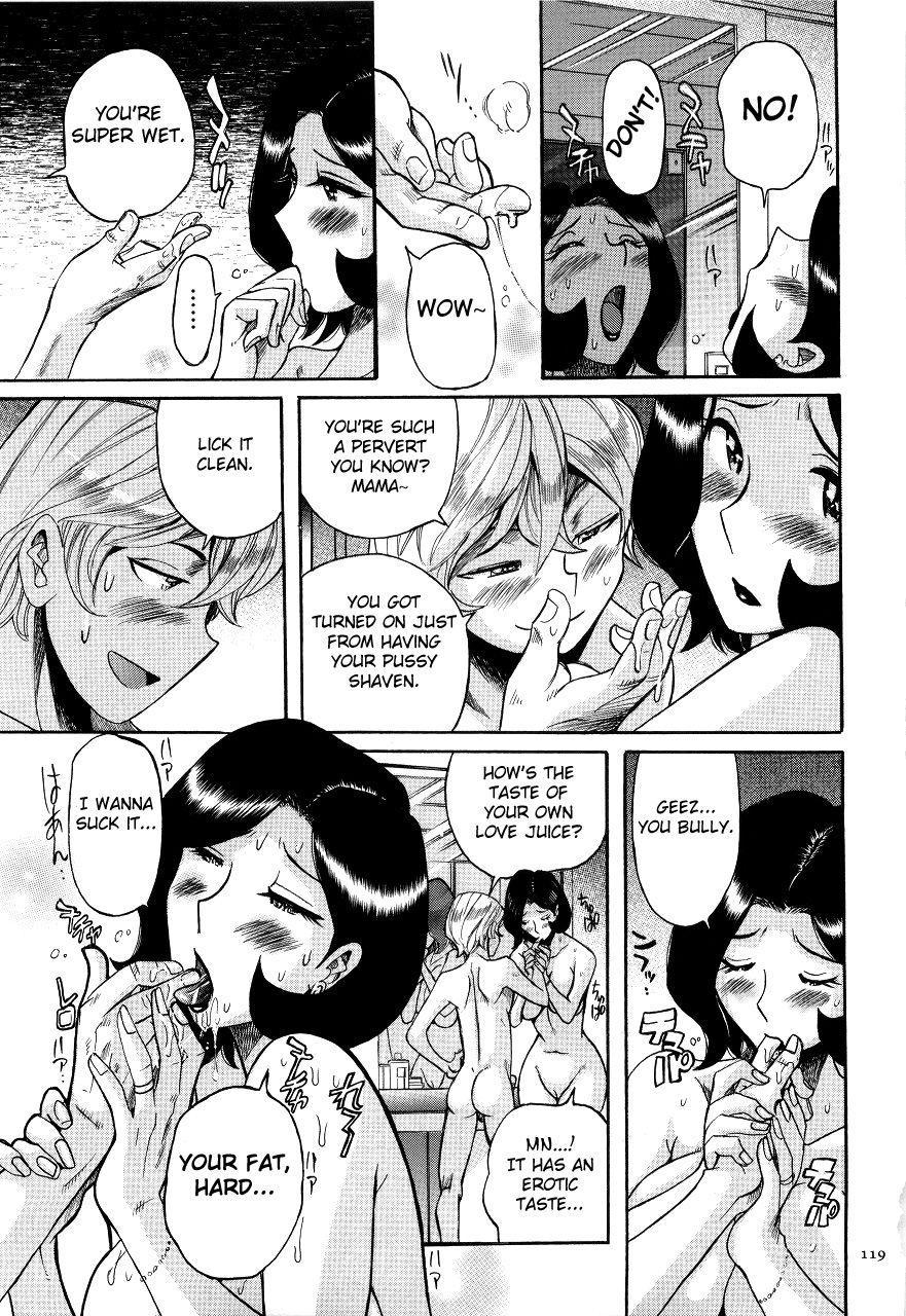 [Kojima Miu] Nympho Maman Boshi Soukan - Mama no Shikyuu wa Boku no Mono Ch. 1-7 [English] [Fated Circle] 121