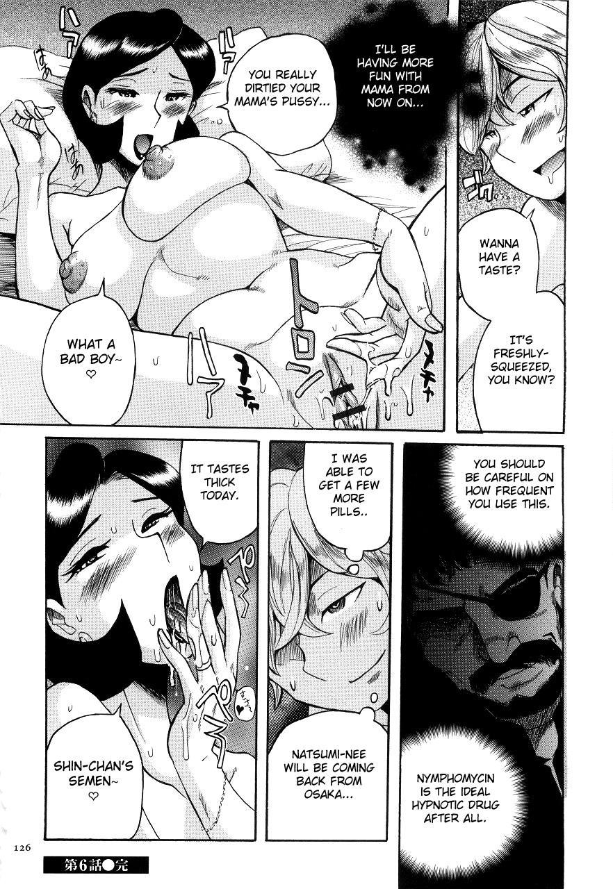 [Kojima Miu] Nympho Maman Boshi Soukan - Mama no Shikyuu wa Boku no Mono Ch. 1-7 [English] [Fated Circle] 128