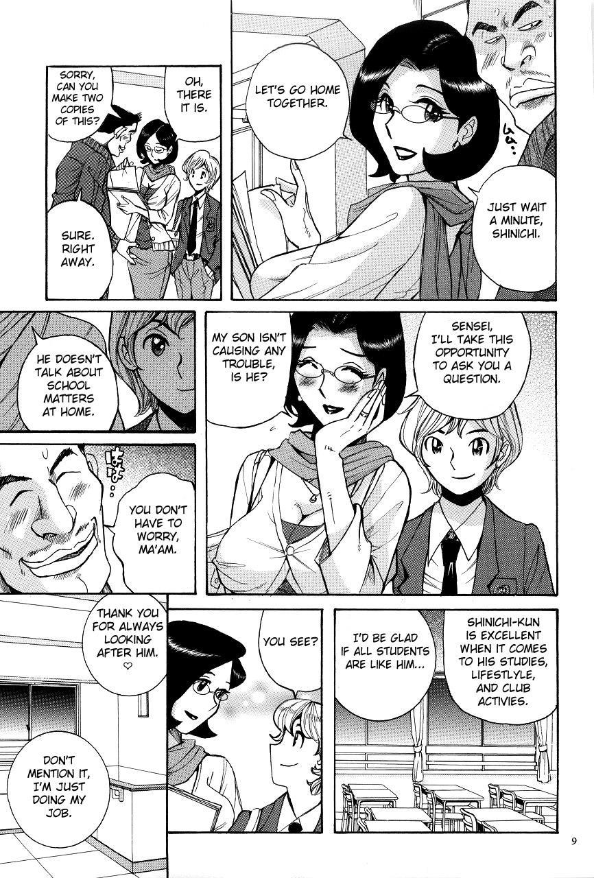 [Kojima Miu] Nympho Maman Boshi Soukan - Mama no Shikyuu wa Boku no Mono Ch. 1-7 [English] [Fated Circle] 12