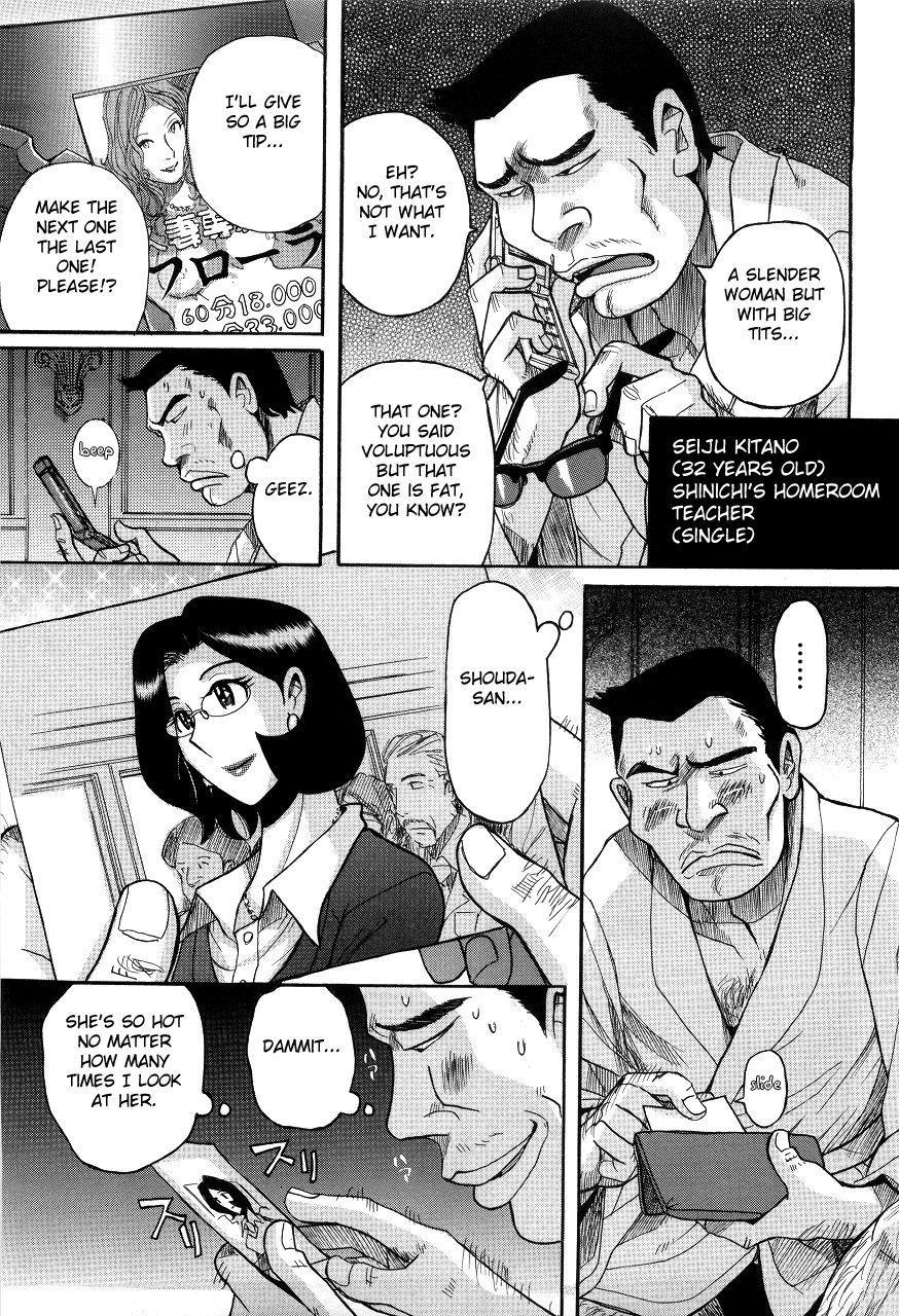 [Kojima Miu] Nympho Maman Boshi Soukan - Mama no Shikyuu wa Boku no Mono Ch. 1-7 [English] [Fated Circle] 133