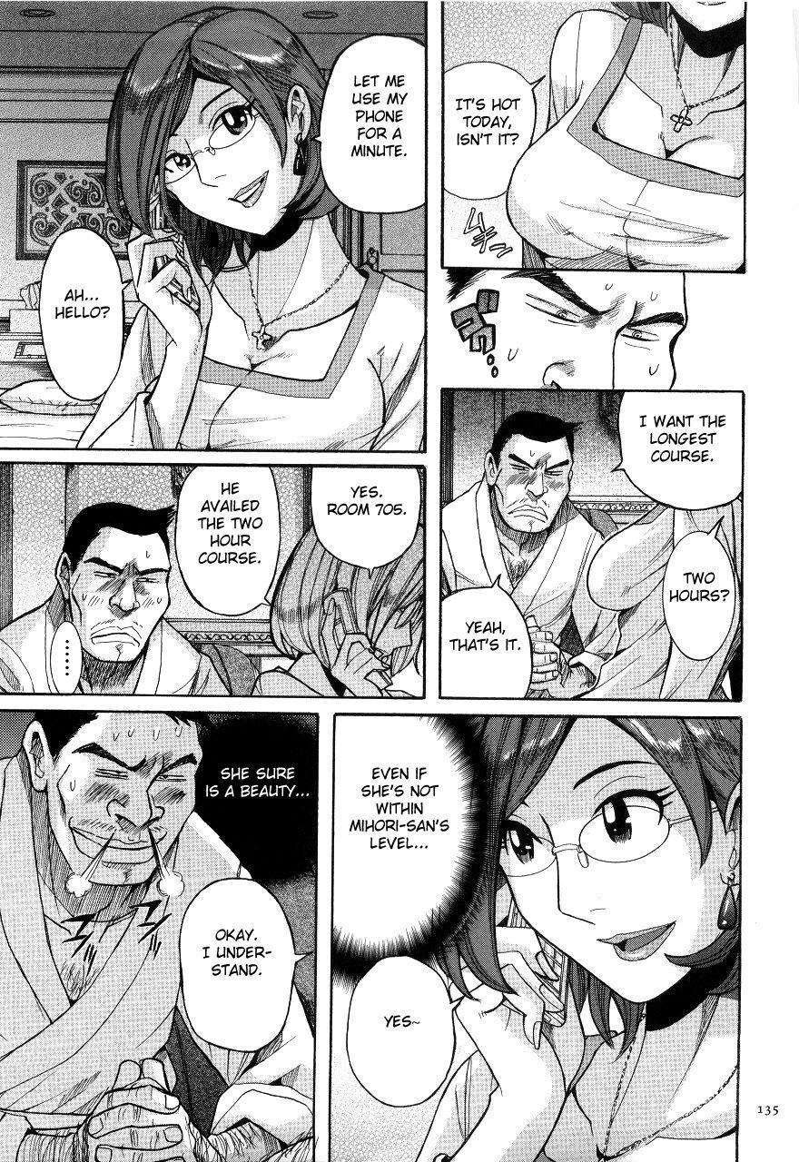 [Kojima Miu] Nympho Maman Boshi Soukan - Mama no Shikyuu wa Boku no Mono Ch. 1-7 [English] [Fated Circle] 137