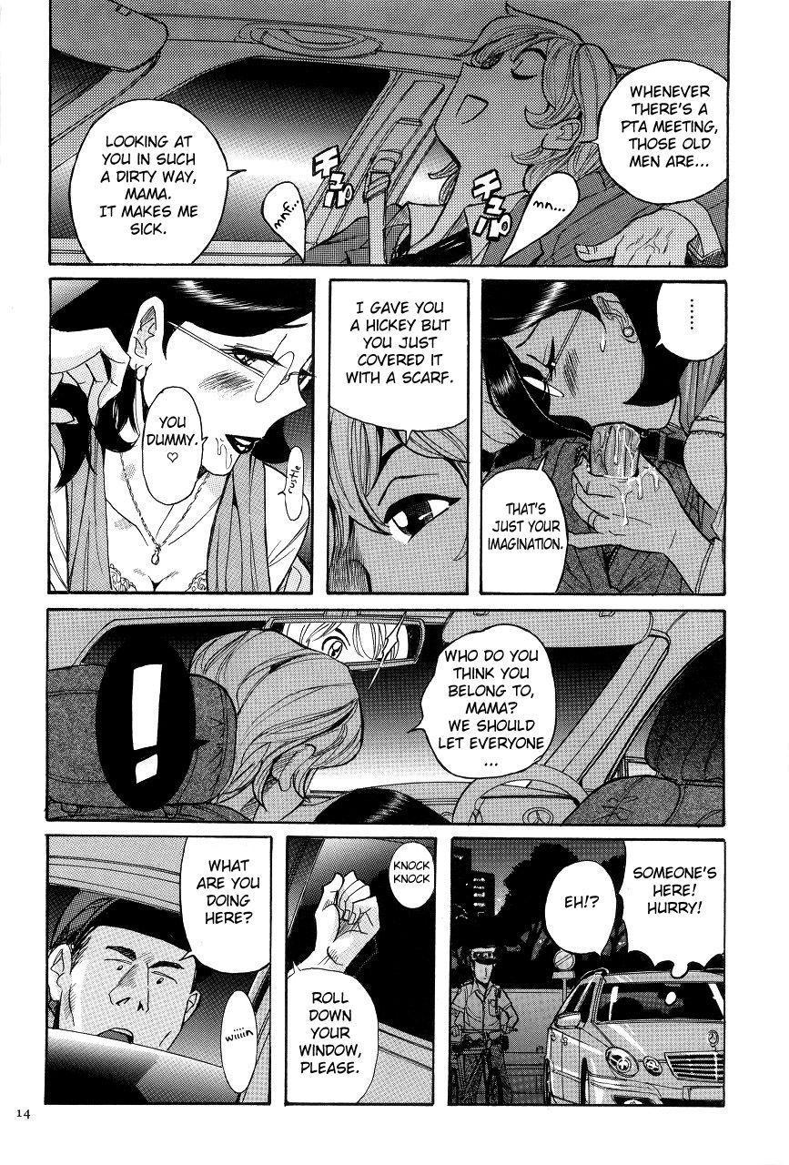 [Kojima Miu] Nympho Maman Boshi Soukan - Mama no Shikyuu wa Boku no Mono Ch. 1-7 [English] [Fated Circle] 17