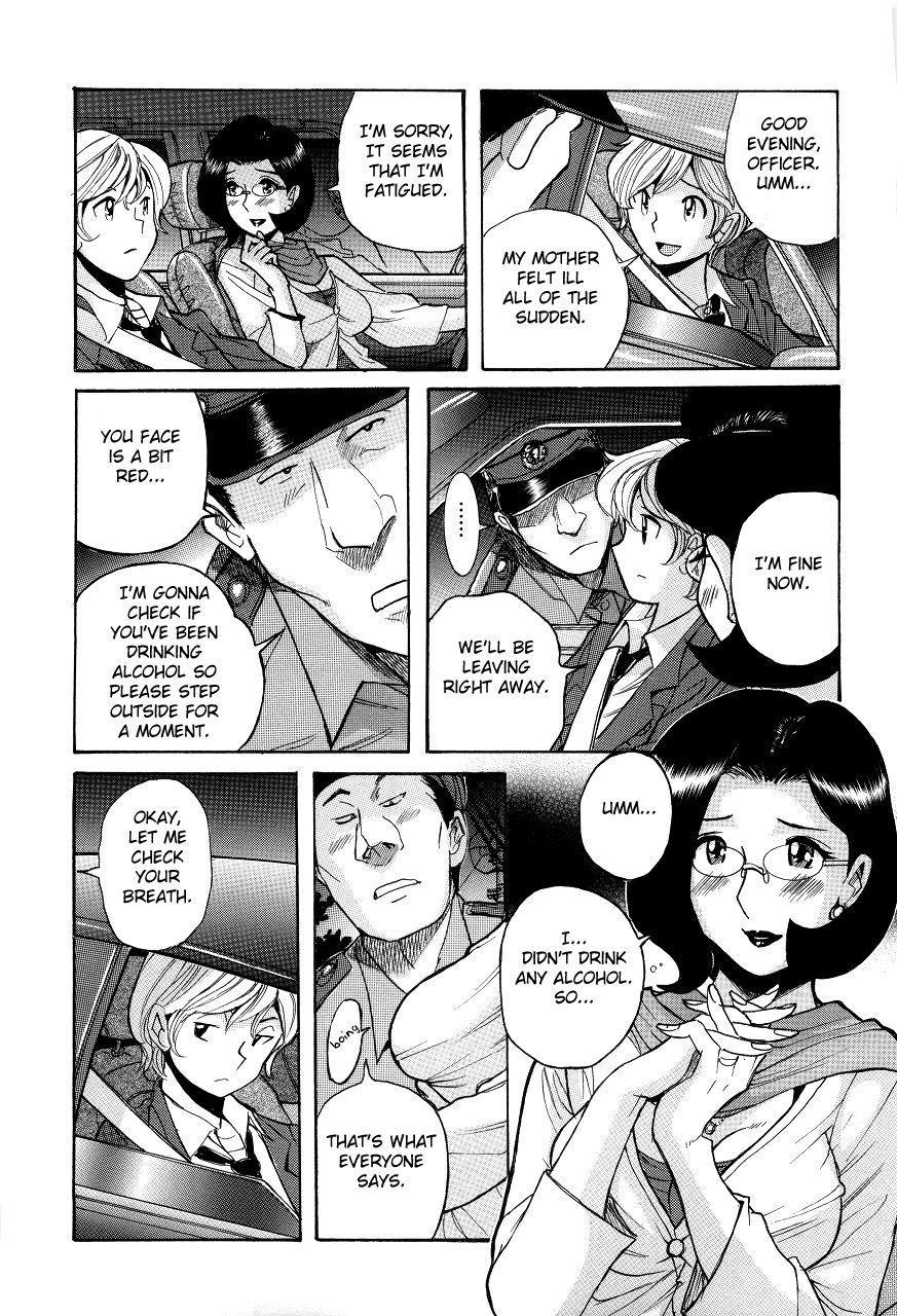 [Kojima Miu] Nympho Maman Boshi Soukan - Mama no Shikyuu wa Boku no Mono Ch. 1-7 [English] [Fated Circle] 18