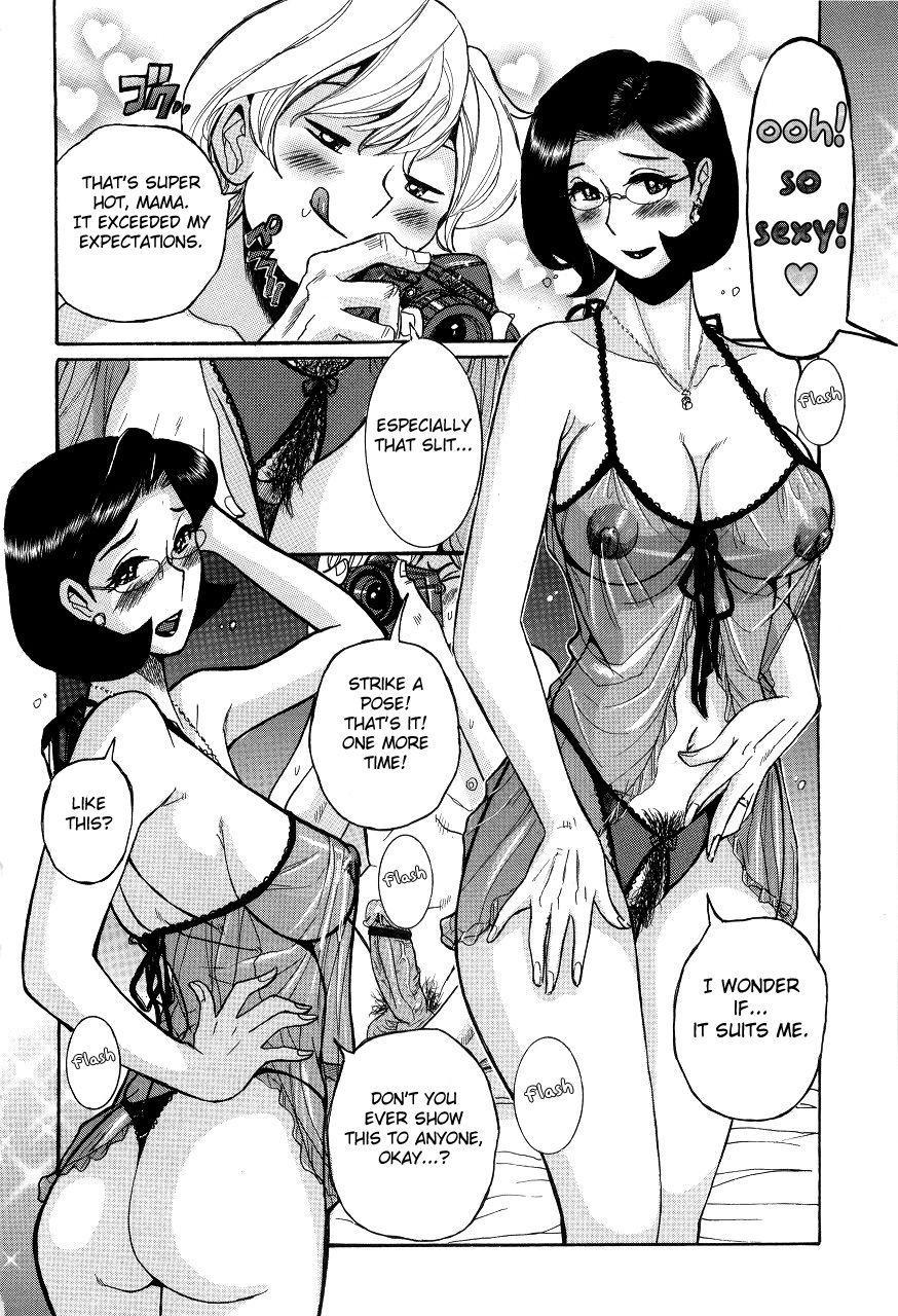 [Kojima Miu] Nympho Maman Boshi Soukan - Mama no Shikyuu wa Boku no Mono Ch. 1-7 [English] [Fated Circle] 23