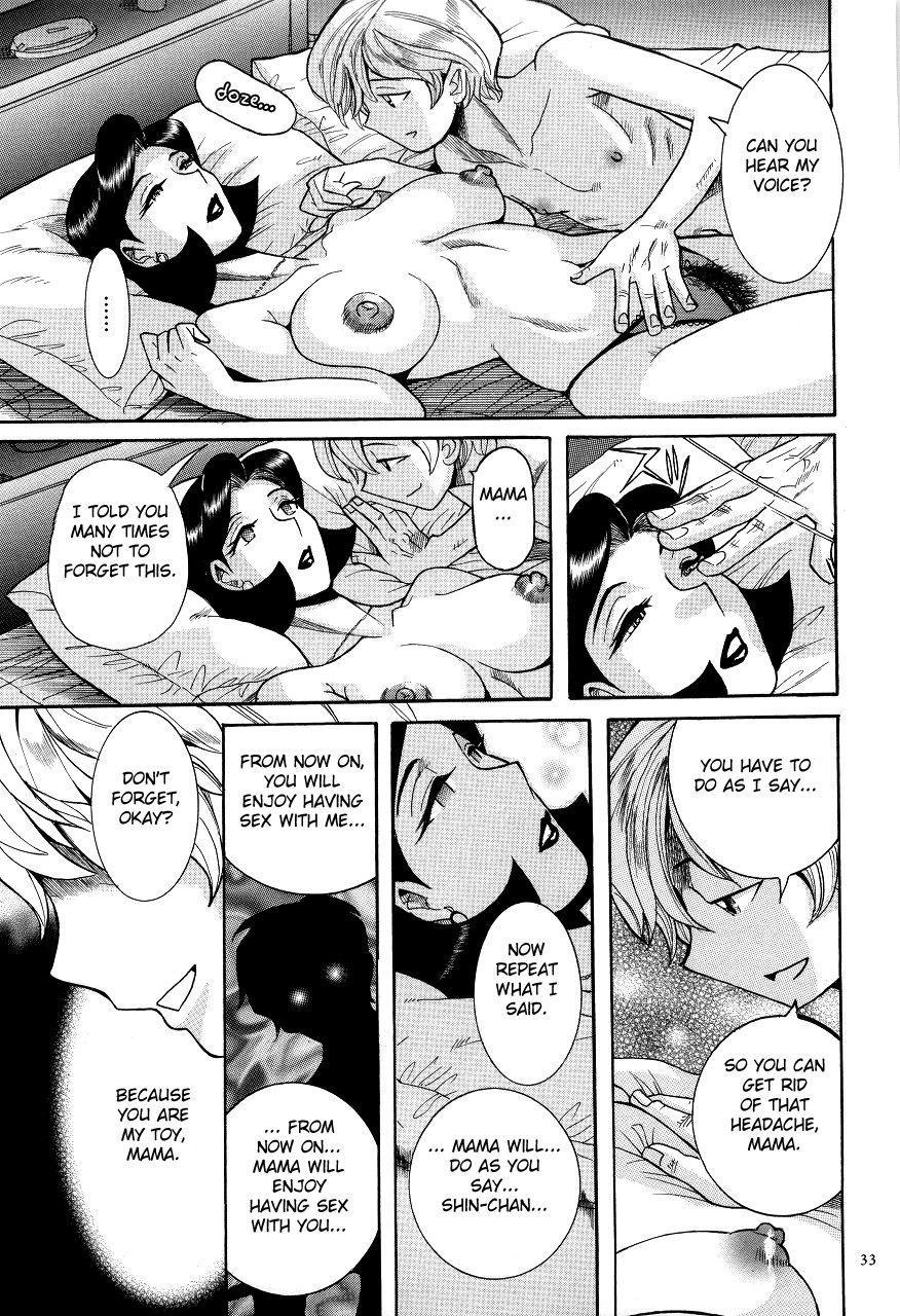 [Kojima Miu] Nympho Maman Boshi Soukan - Mama no Shikyuu wa Boku no Mono Ch. 1-7 [English] [Fated Circle] 36